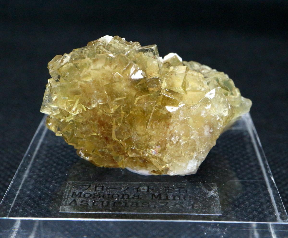 虹が見える!スペイン産 フローライト 蛍石 原石  FL040 鉱物 天然石 パワーストーン