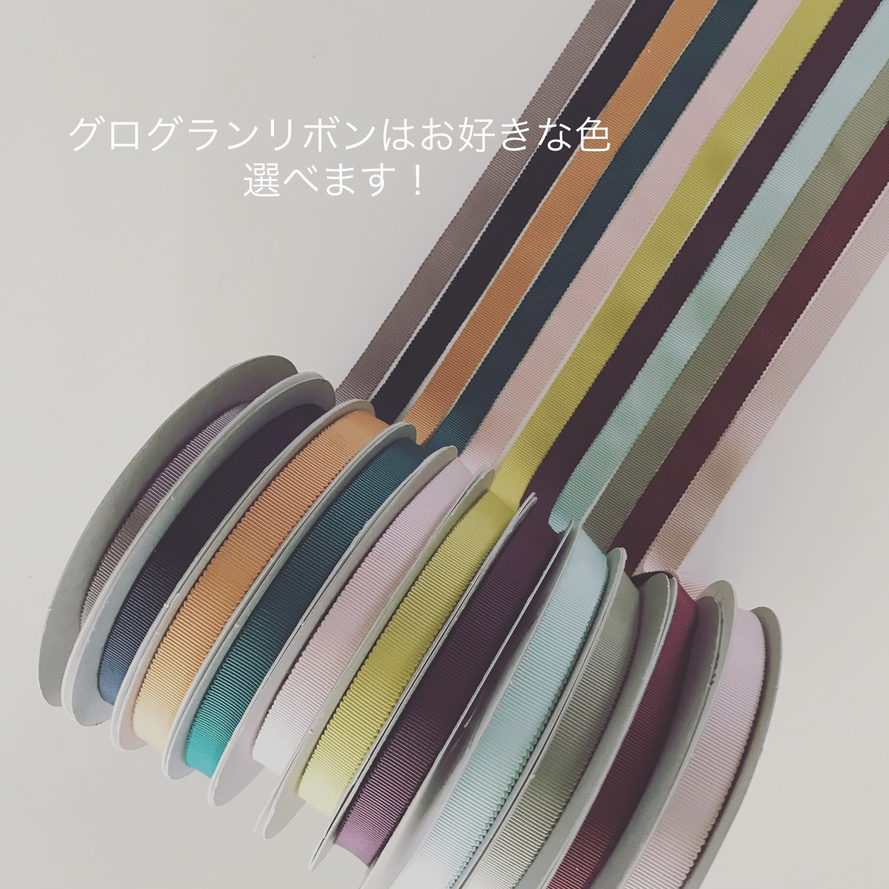 【お教室】02 夏色ふんわりballoonパンツ
