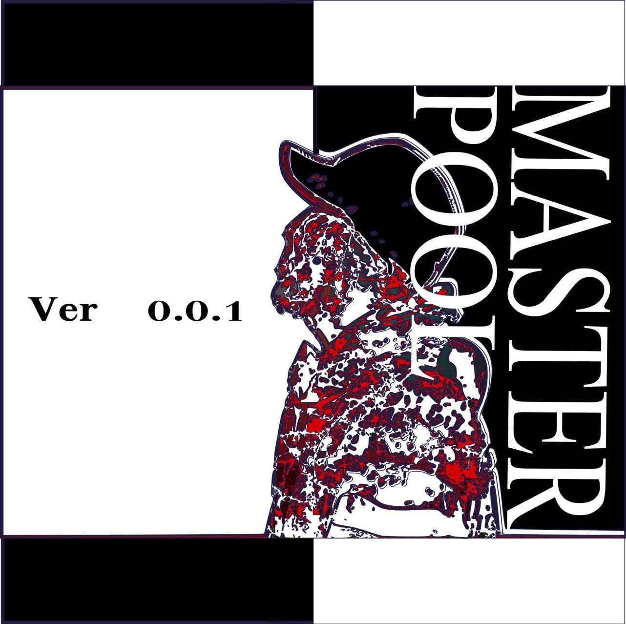 MASTER POOL / Ver 0.0.1