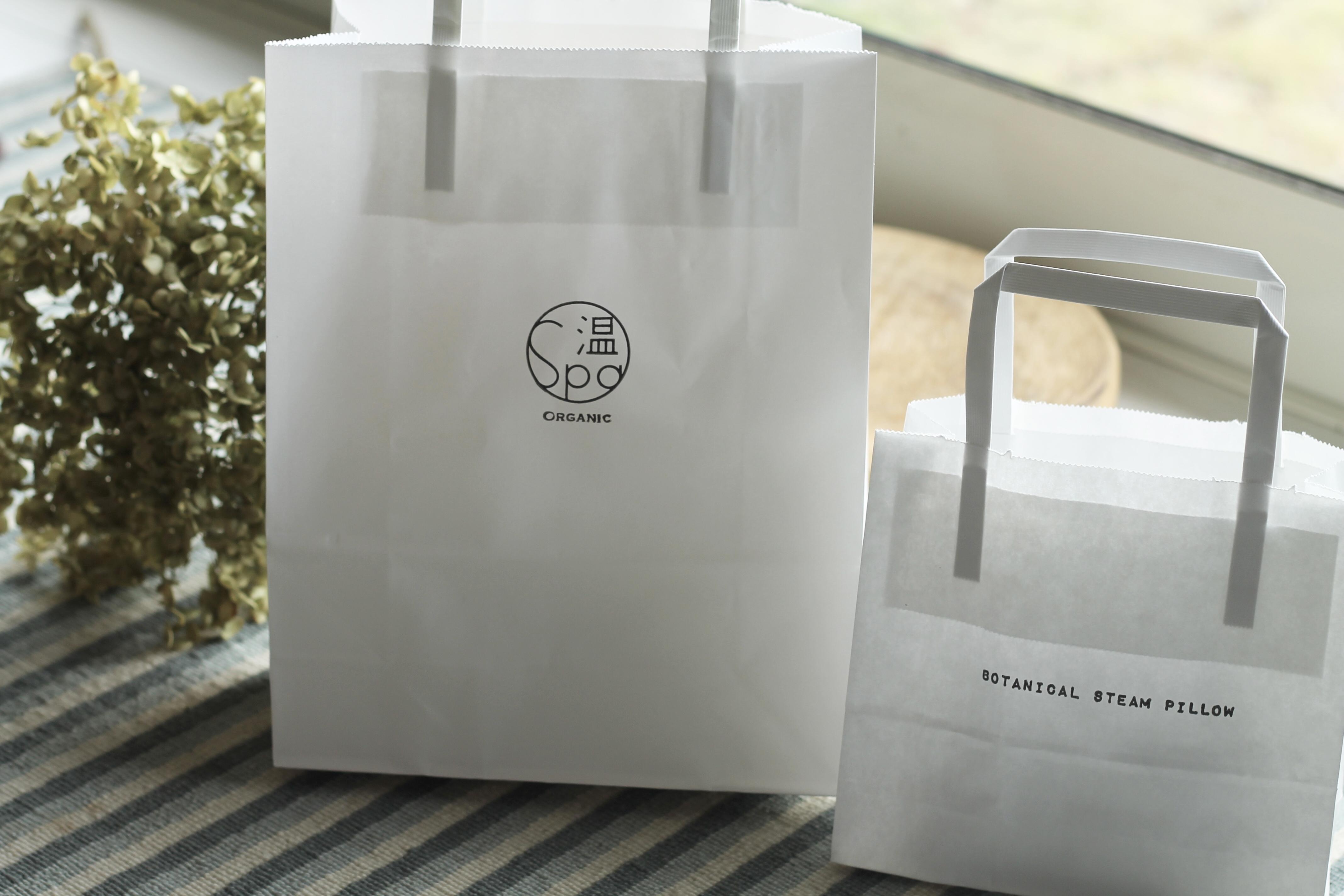 簡易お渡し用紙袋(ロゴ入り)
