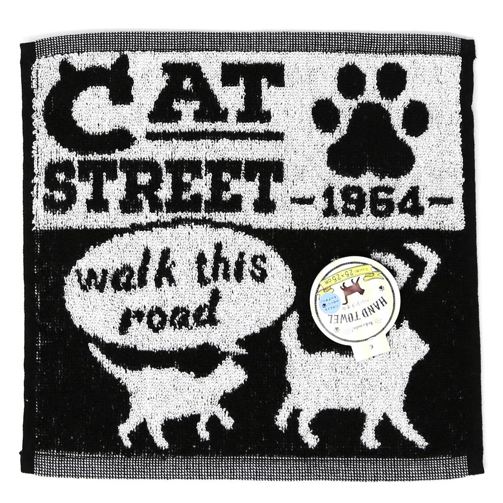 猫ハンドタオル(キャットストリート)