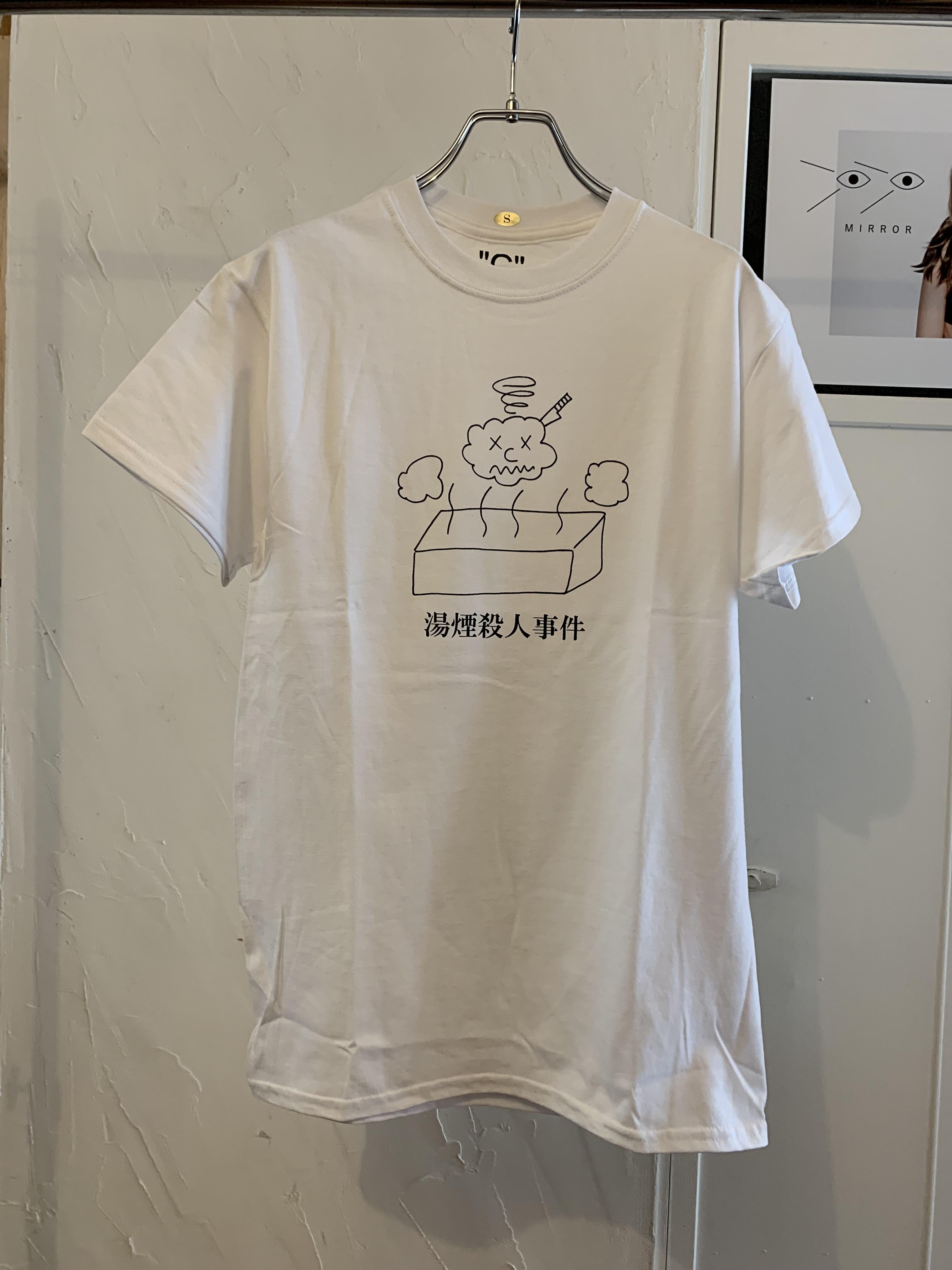 """KEN KAGAMI """"C""""  湯煙殺人事件 WHITE"""