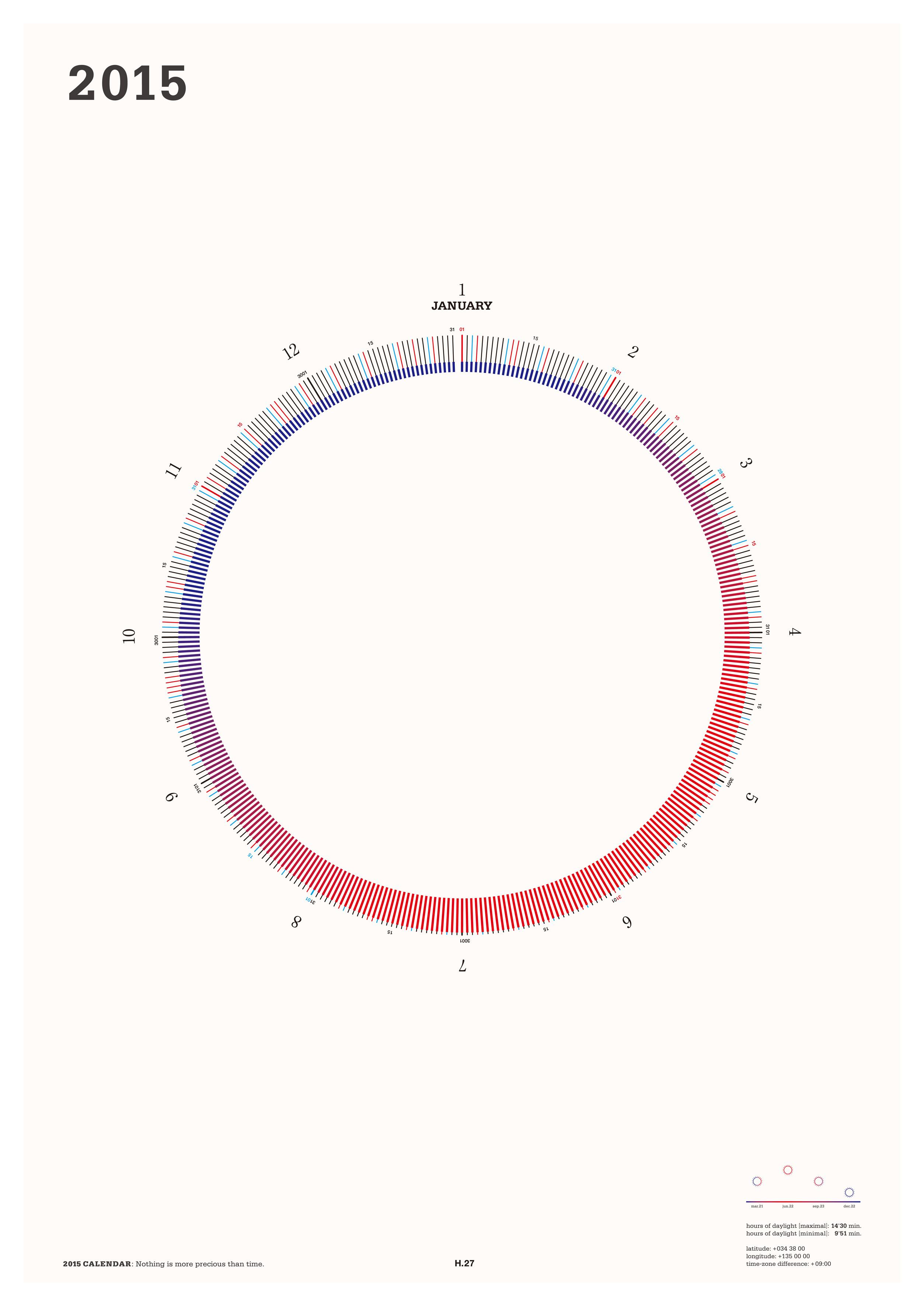 [B2] 2015 mi e ru サークルカレンダー/ホワイト