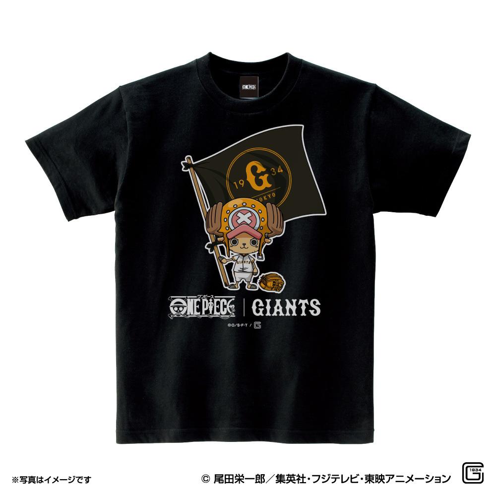 ワンピース×ジャイアンツ Tシャツ (大人用)