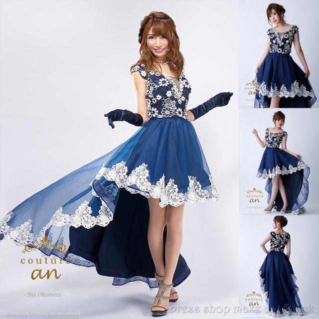 (Sサイズ)  an AOC-2420 ミニドレス 2wayタイプ ¥ 52,920- (税込) キャバドレス パーティー ドレス