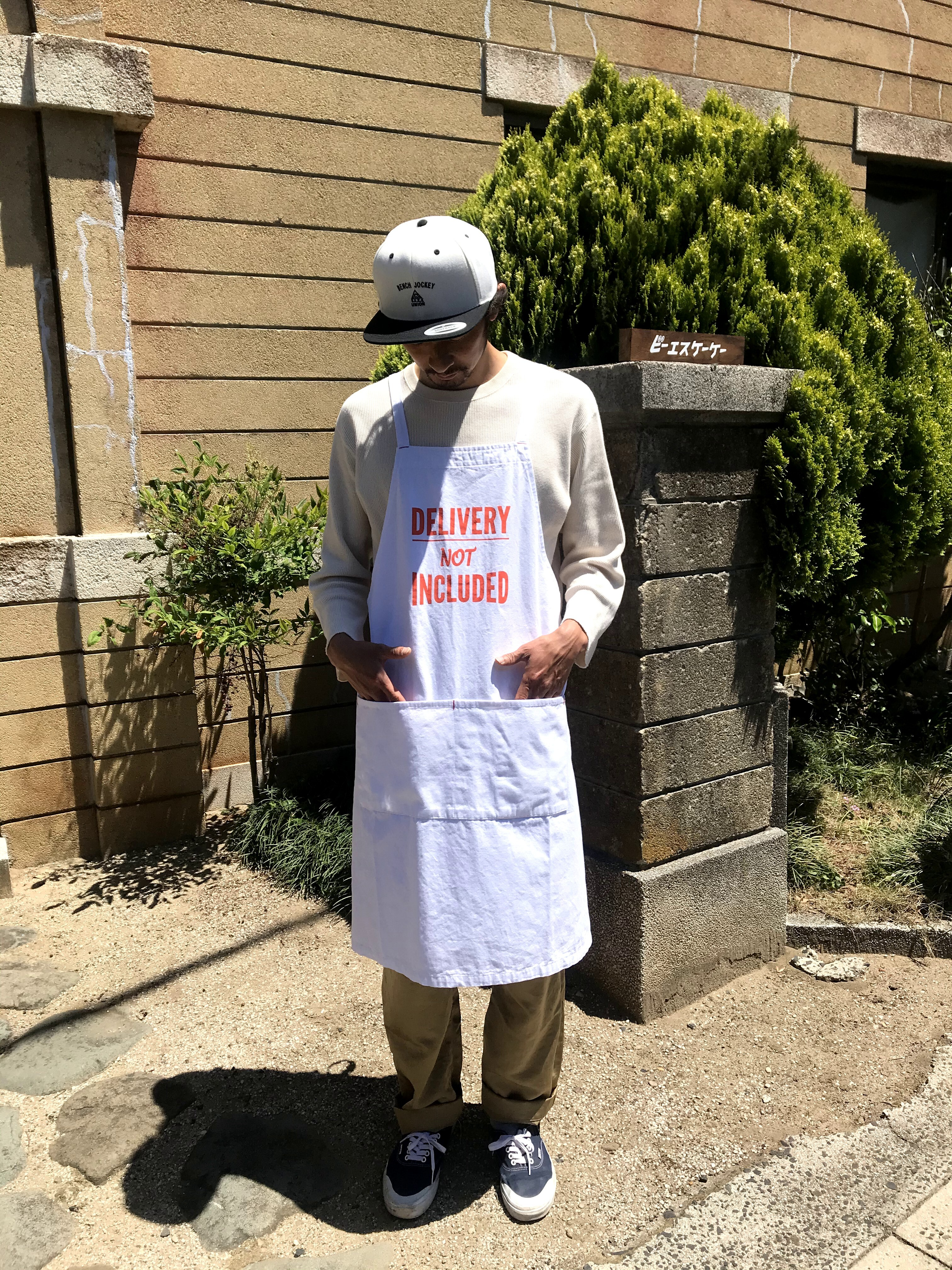 BASIC APRON-B DELIVERY