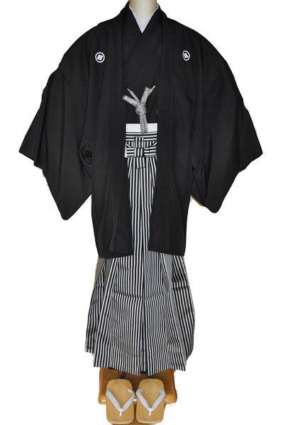 レンタル男性用black02【紋付袴】黒ちりめん着物に黒銀縞はかま - 画像2