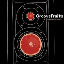 GrooveFruits/能條陽一郎BAND