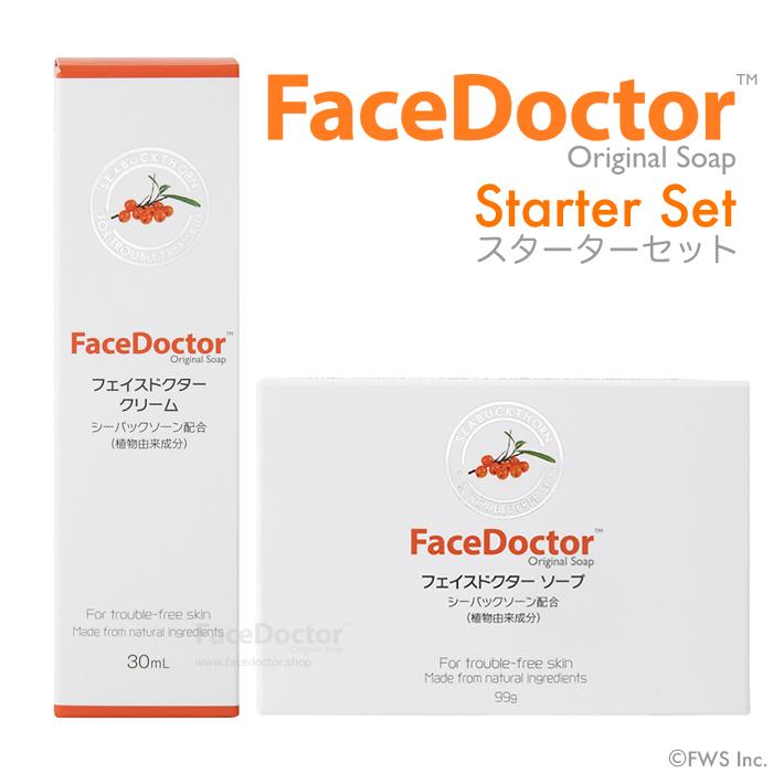 顔ダニ石鹸 FaceDoctor フェイスドクター スターターセット