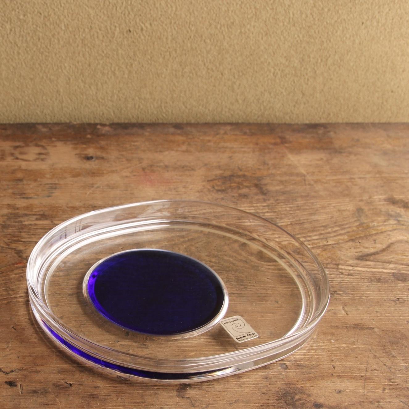 佐々木ガラス ピエールカルダン 青丸のガラス皿 在庫2枚