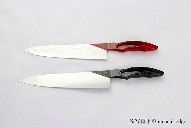 包丁 漆 牛刀210mm ブラック / レッド