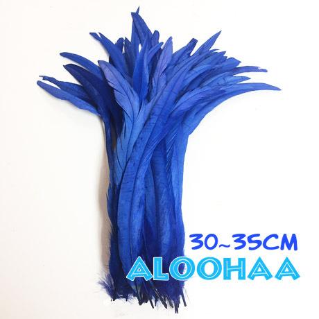 単色ロングフェザー 【青】30~35cm タヒチアン 衣装 材料 ルースターテール 染め 羽根