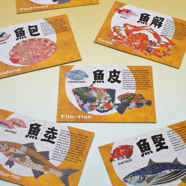 魚魚(とと)あわせ Sushi Bar