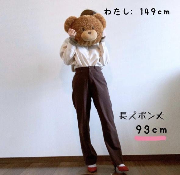 kanaji独自の着丈ガイド