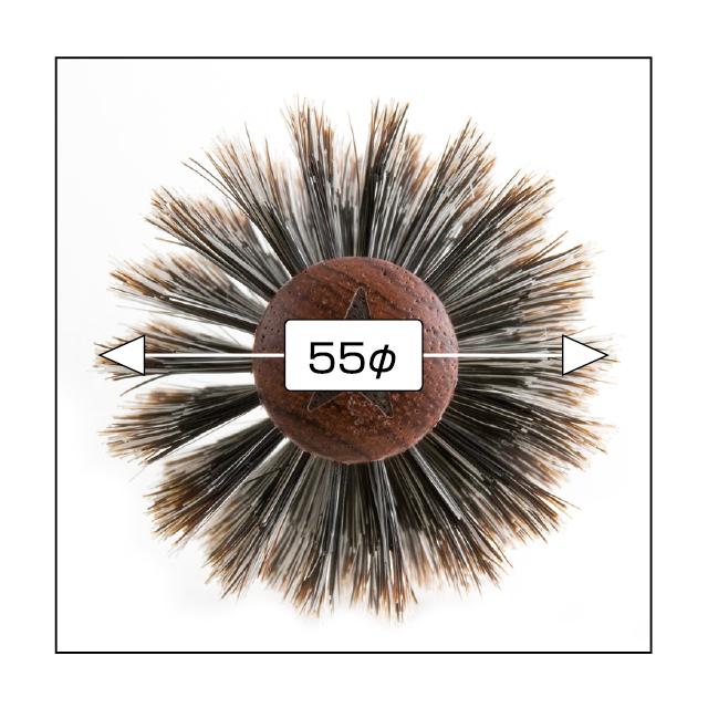 (NB-BS55)N.B.A.A.ソフトロールブラシ 55