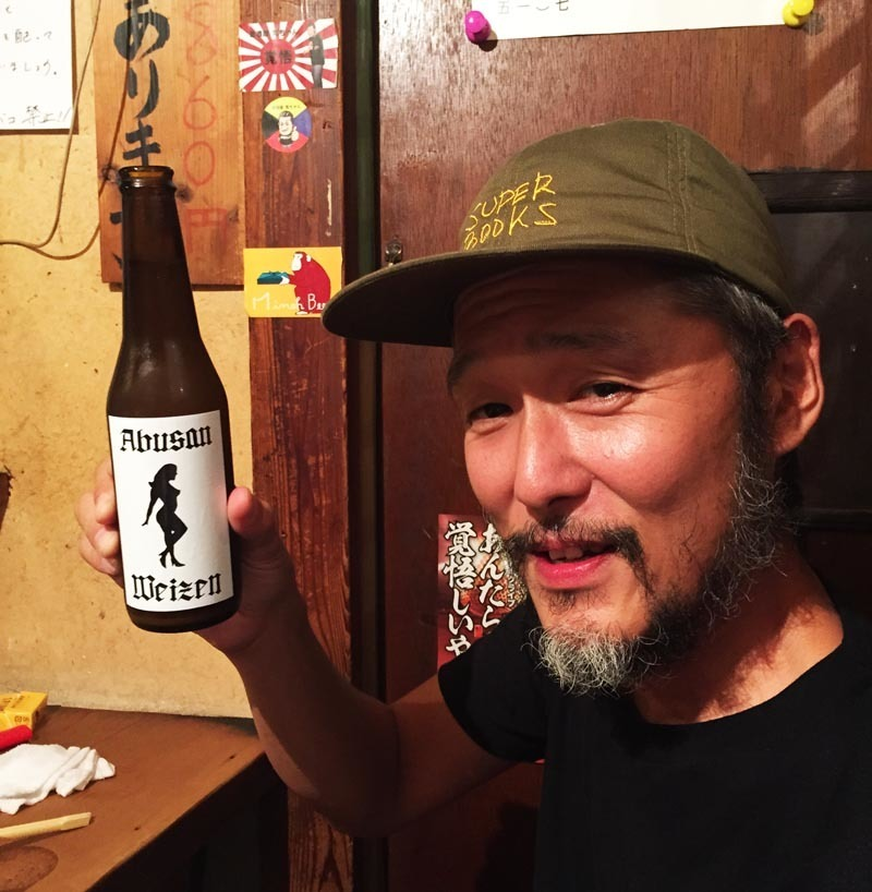 TACOMA FUJI RECORDS Abusan Weizen designed by Tomoo Gokita