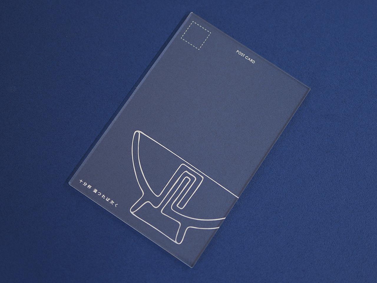 アクリルのポストカード -nagaoka- 十分杯