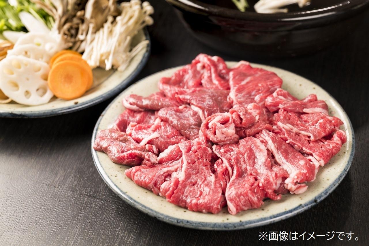 【しゃぶしゃぶ・すき焼き食べ比べセット】山形村短角牛おうちしゃぶしゃぶ・すき焼き2部位食べ比べ2〜3人前程度