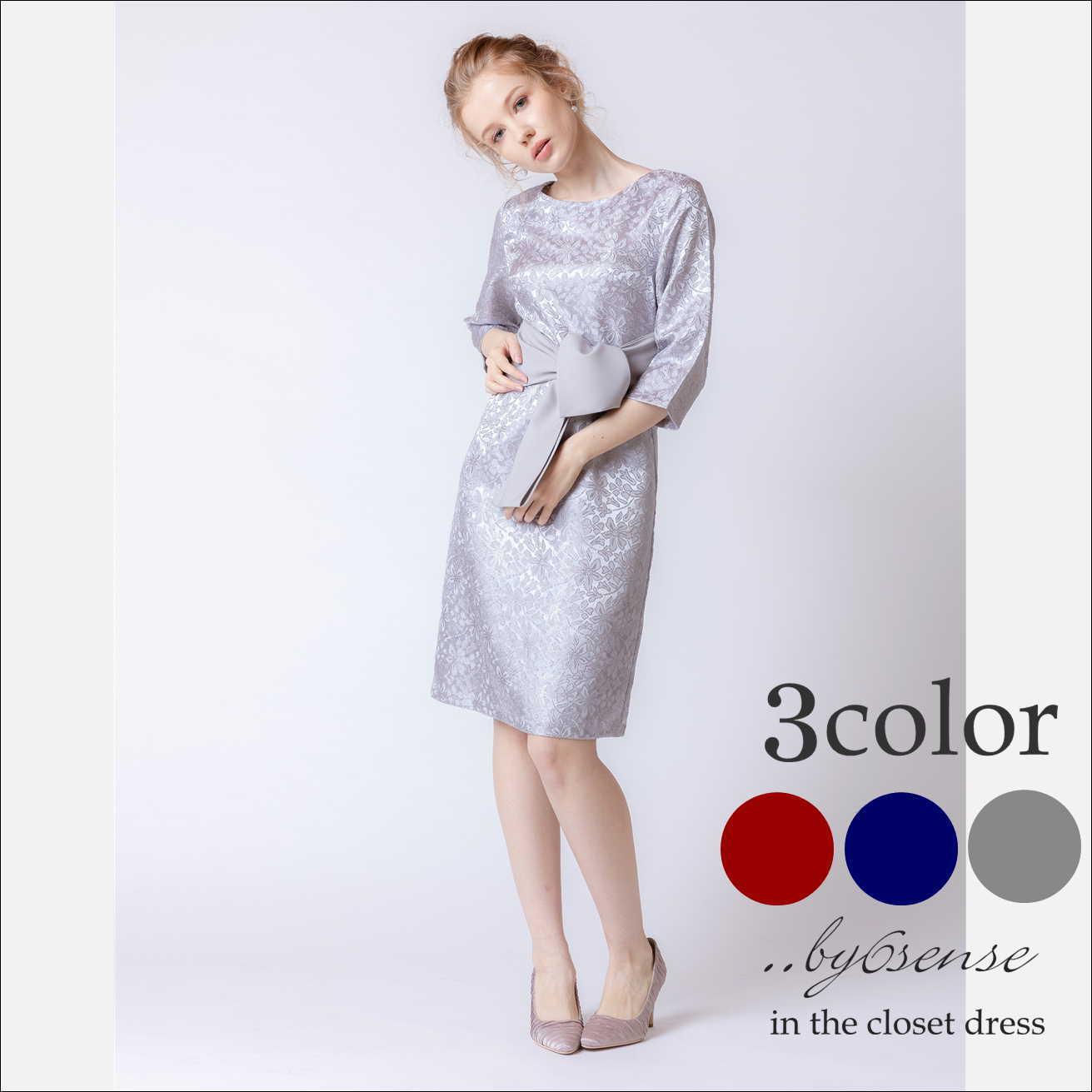 3色展開 ジャガード織・五分袖タイト・ウエストリボンワンピース・ドレス Sサイズ~XLサイズ