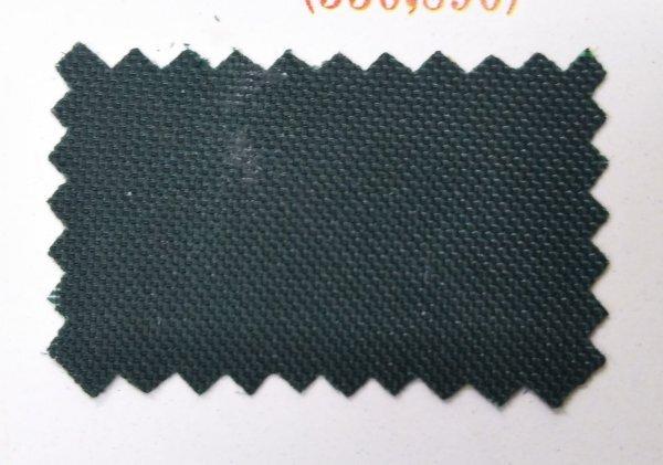裏地に ナイロンオックス 210デニール 深緑/オレンジ濃 50cm