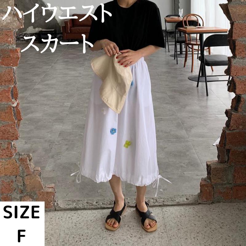 人気トレンドアップリケハイウエスト合わせやすいAラインスカート