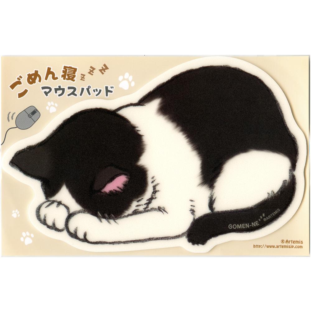 猫マウスパッド(ごめん寝)