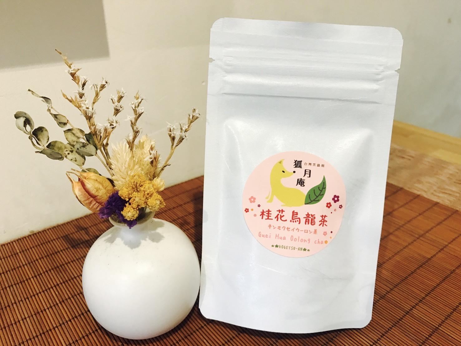 コピー:【数量限定】桂花烏龍茶《キンモクセイ》/茶葉 20g