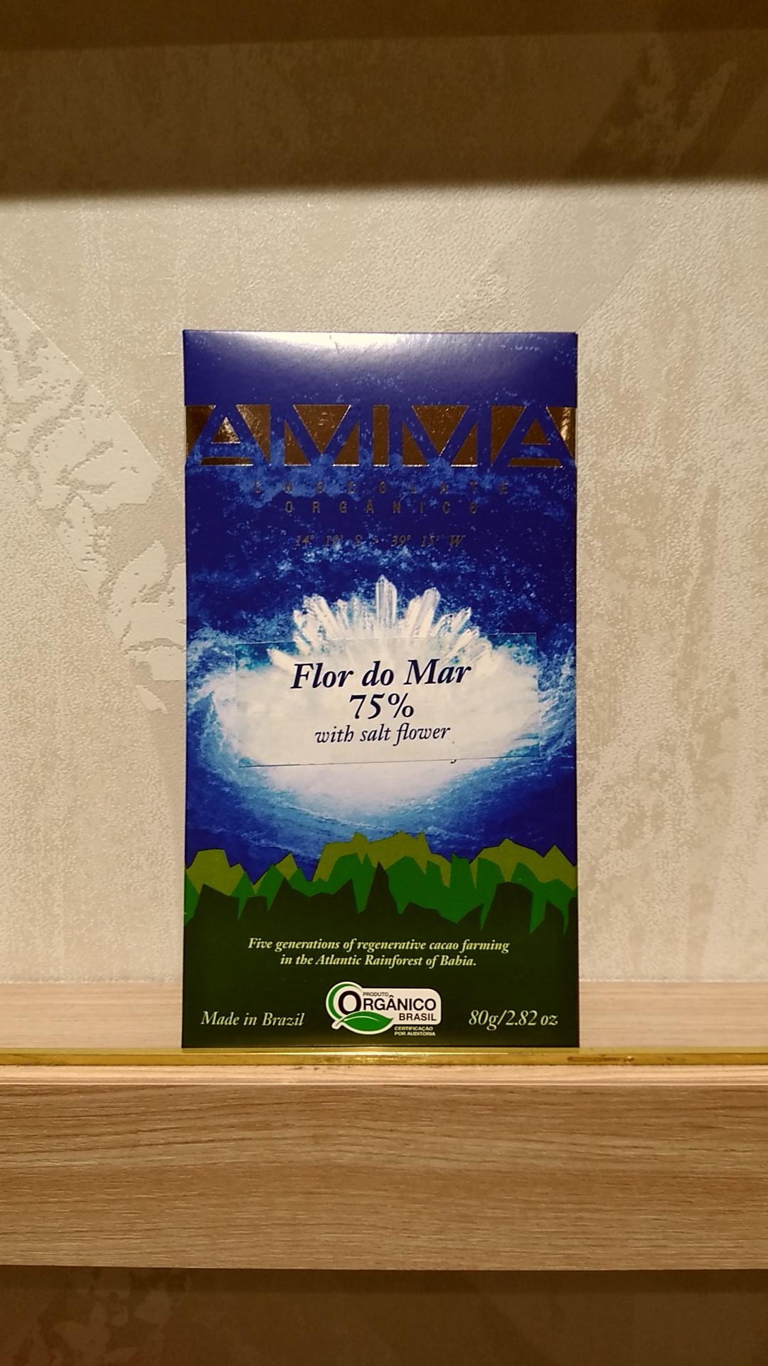 【AMMA/アンマ】 75%フロールドマル(塩)