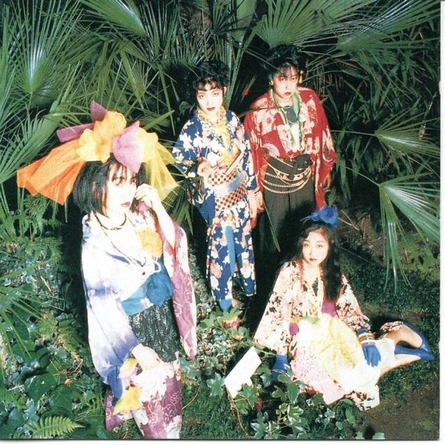 【CD・国内盤】パパイヤ・パラノイア / もはやこれまで