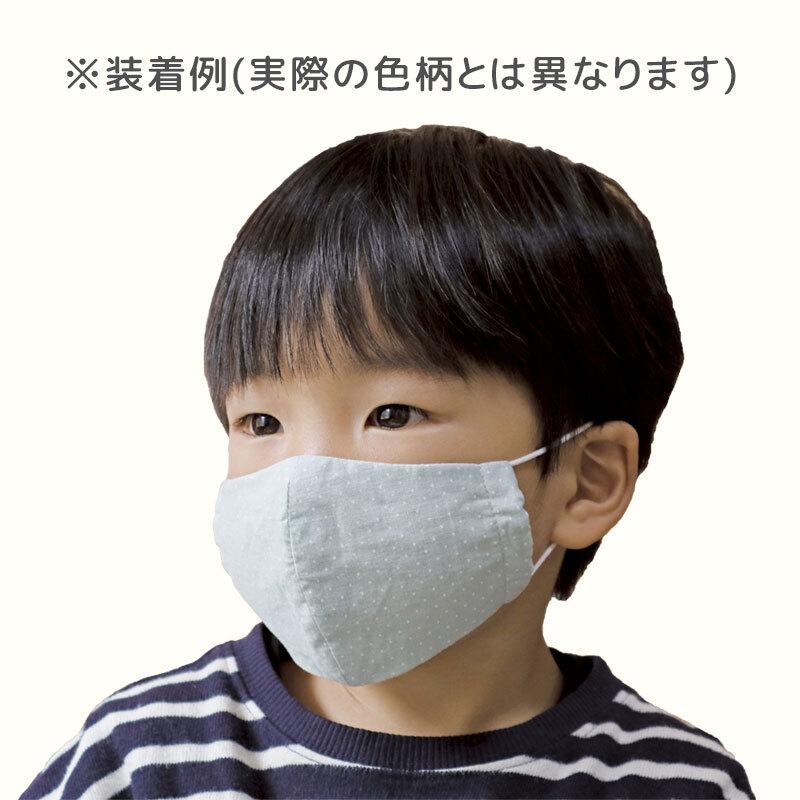 【S/M/L】布マスク2枚セット/花柄