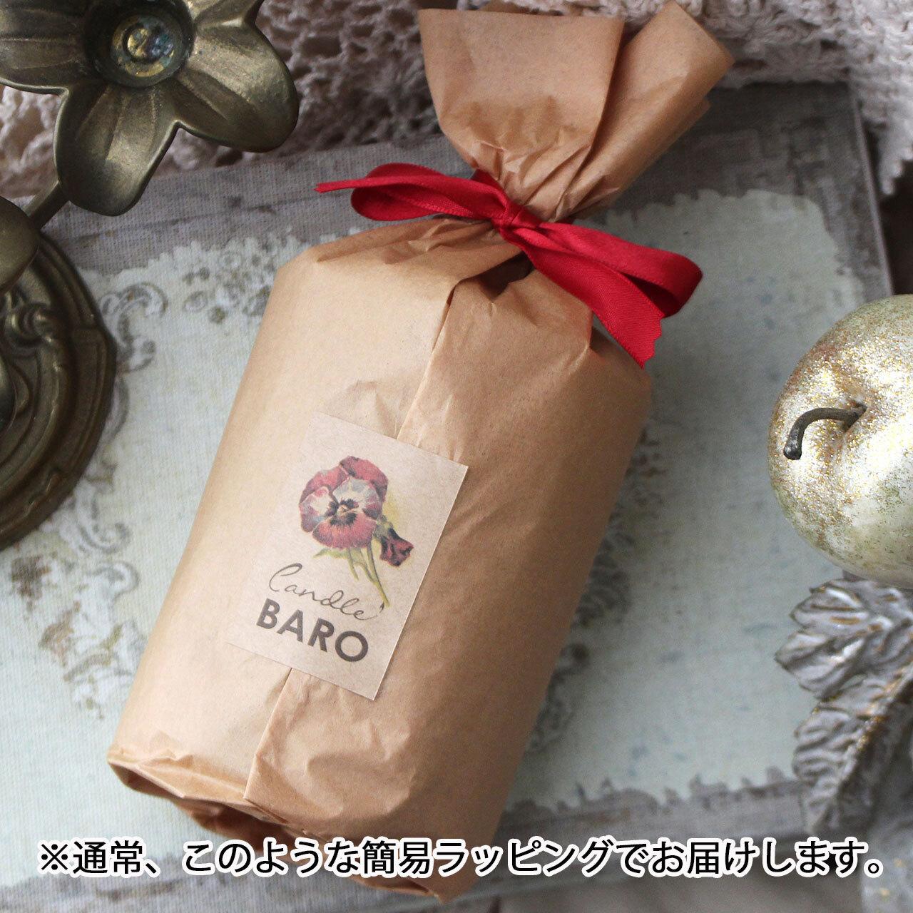 【UROCO】ピラーキャンドル UP001