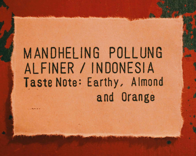 インドネシア マンデリン ポルン アルフィナー