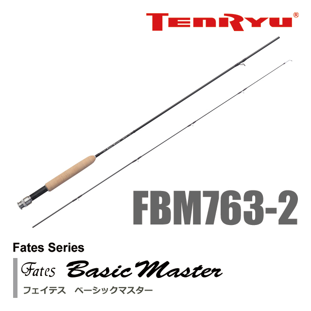 TENRYU Fates Basic Master(フェイテス ベーシックマスター)FBM763-2