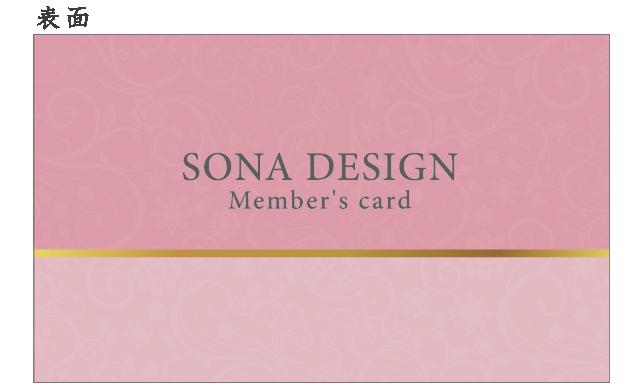 ご予約カード  エレガントなフローラルデザイン ピンクローズ 100枚