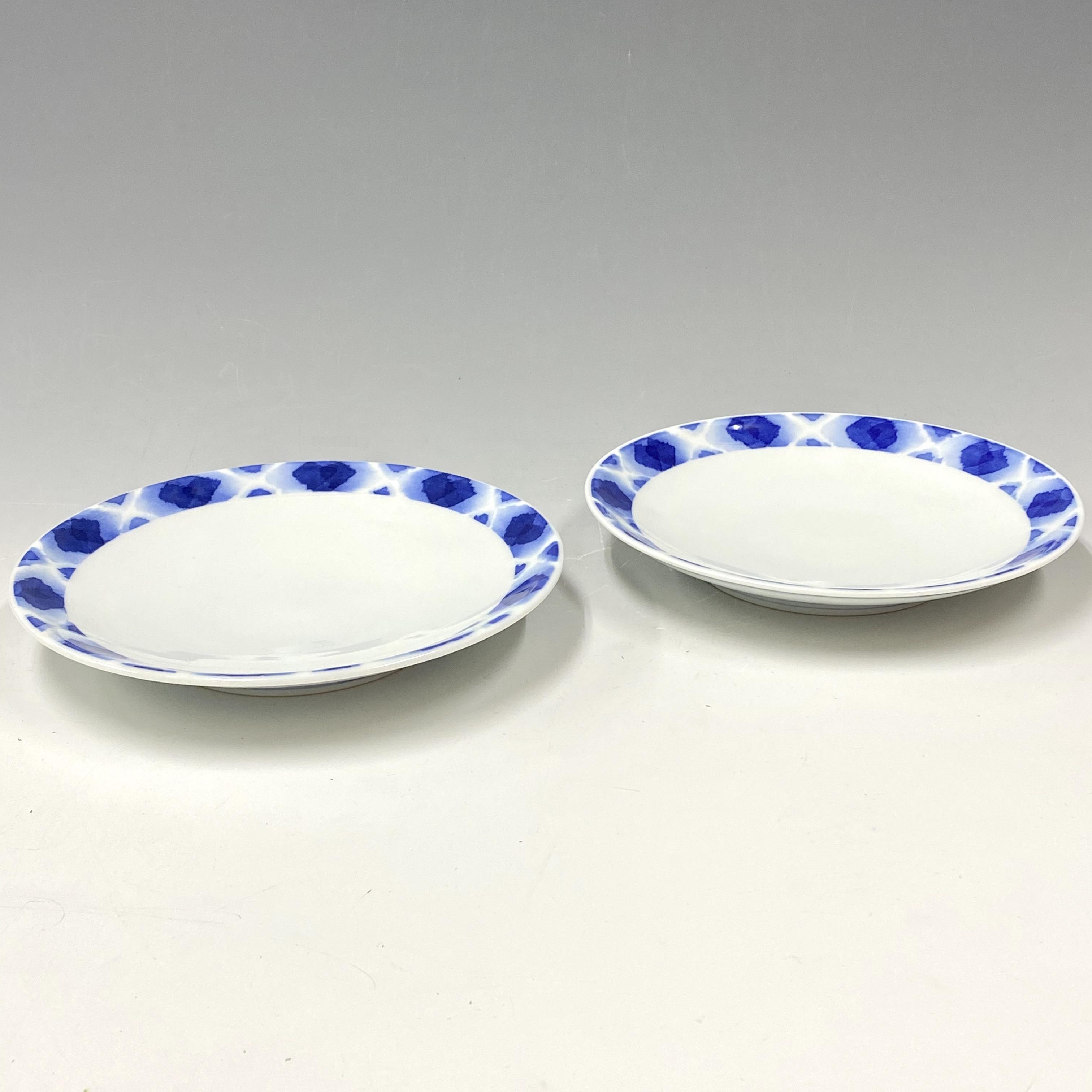 【中尾英純】和紙染ぼかし文皿(ペア)