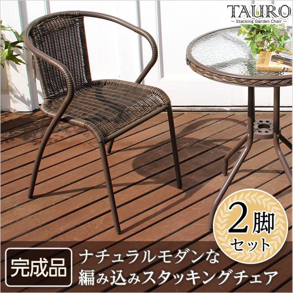 スタッキングチェア【TAURO-タウロ-】(スタッキングチェア ガーデニング)|一人暮らし用のソファやテーブルが見つかるインテリア専門店KOZ|《SH-05-79726》