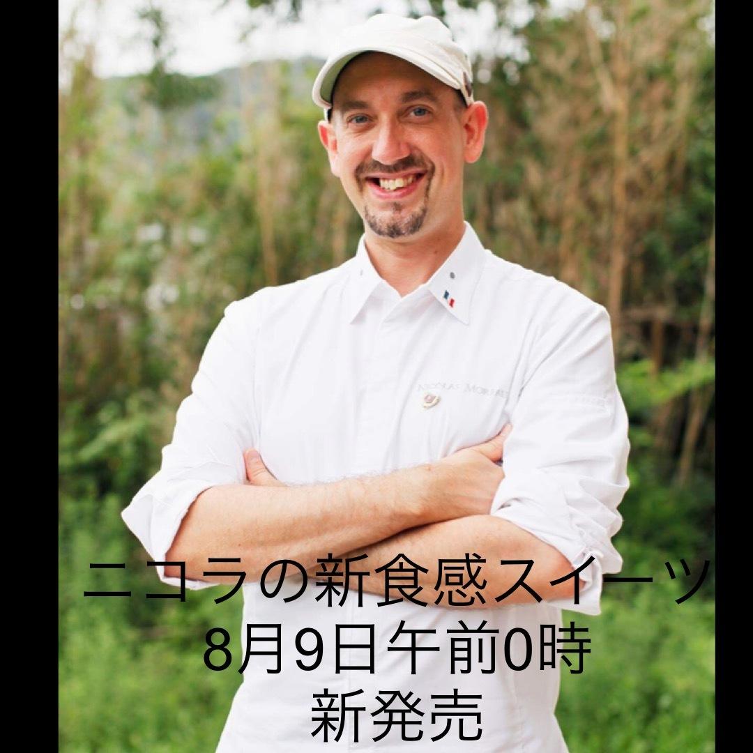 8月9日発売❗️ニコラの新食感スイーツ❗️