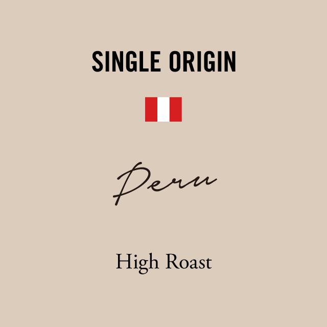 ペルー | 中煎り ーHigh Roastー |200g