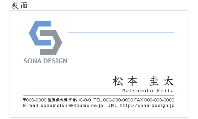 ビジネス両面名刺・ブルー 001 100枚