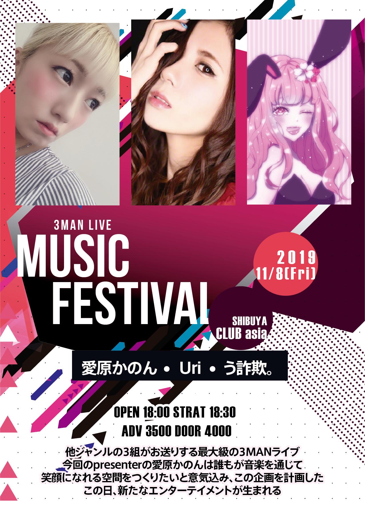 "11/8 THREE MAN LIVE  ""MUSIC FESTIVAL"""