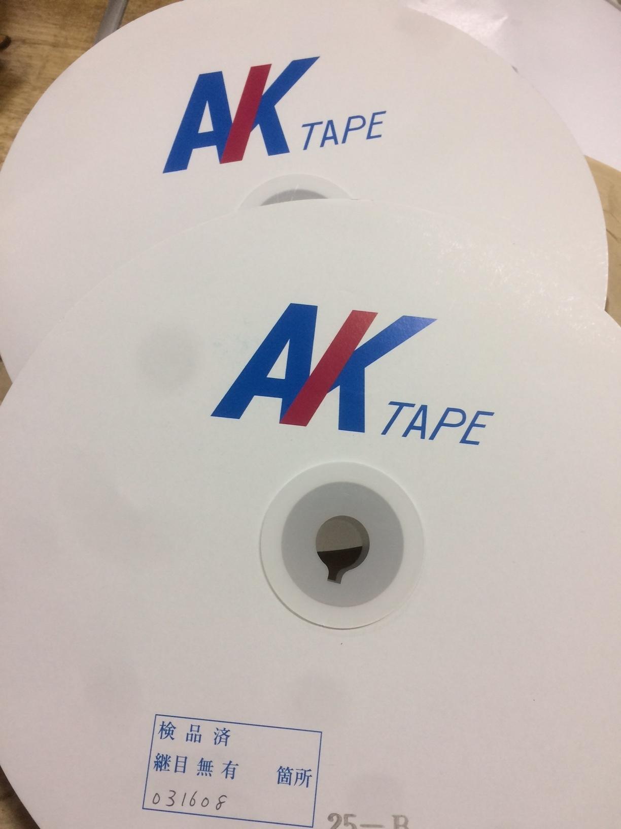 面ファスナー AKテープ 25ミリ幅 縫製用 黒/白 ループ(B面メス) 1巻(25m)