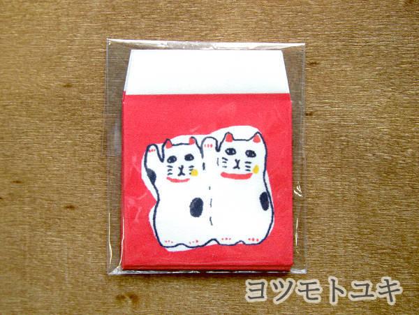 たね袋 - えんむすび猫(4枚入り) - ヨツモトユキ