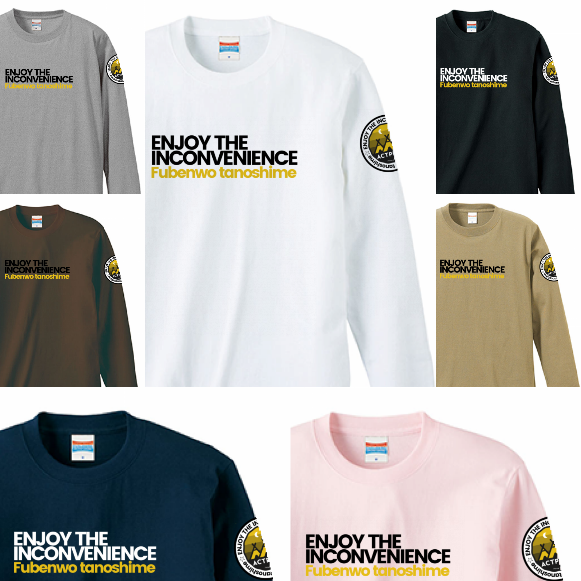 【UNISEX】ACTPROS ENJOY THE INCONVENIENCE 5.6oz ヘビーウェイト ロングスリーブTEE【7colors】ACT-202103