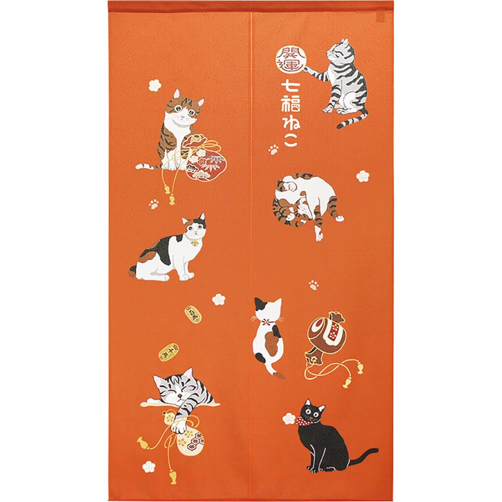 猫のれん(福招きネコ)橙
