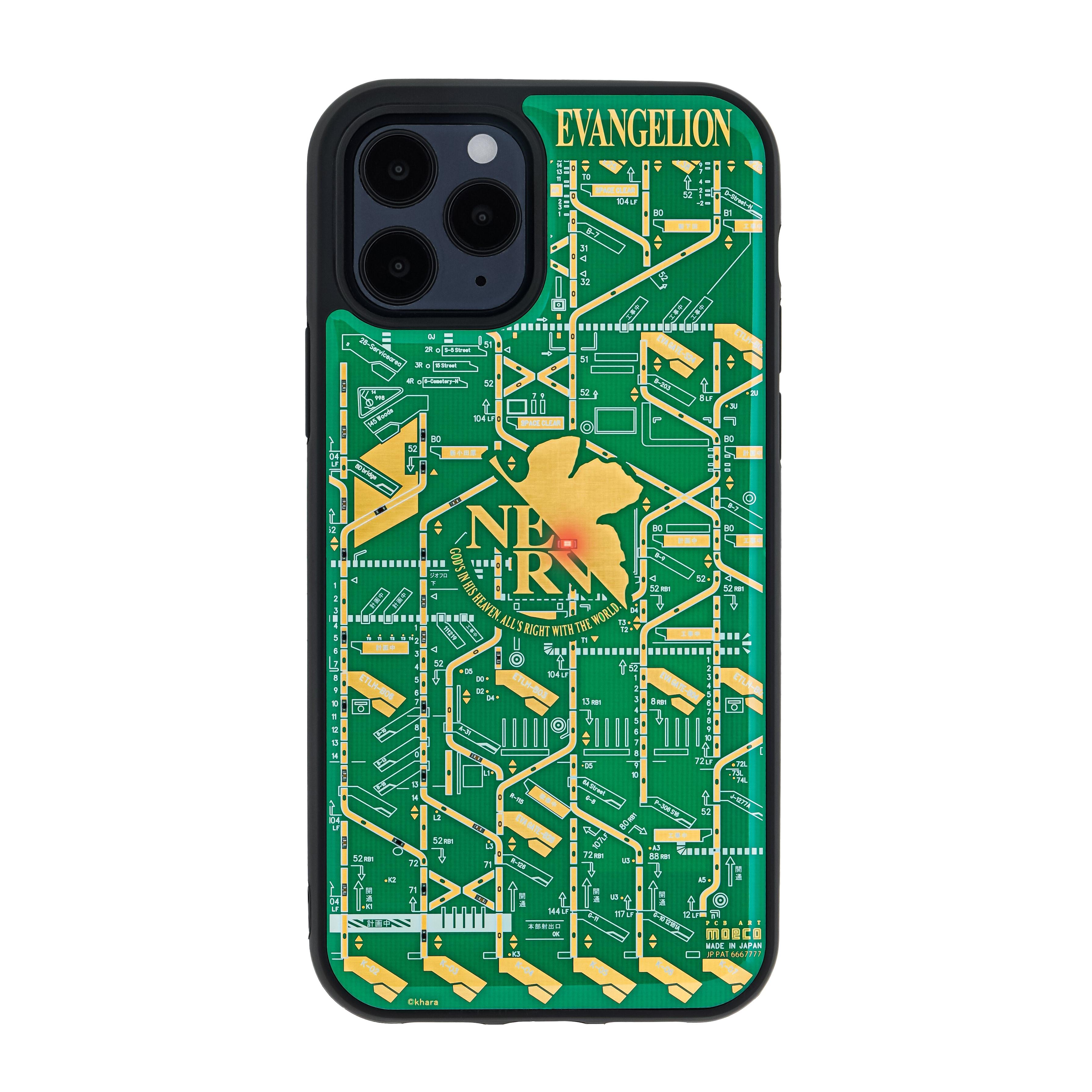 FLASH NERV 基板アート iPhone 12 / 12 Pro ケース 緑【東京回路線図A5クリアファイルをプレゼント】