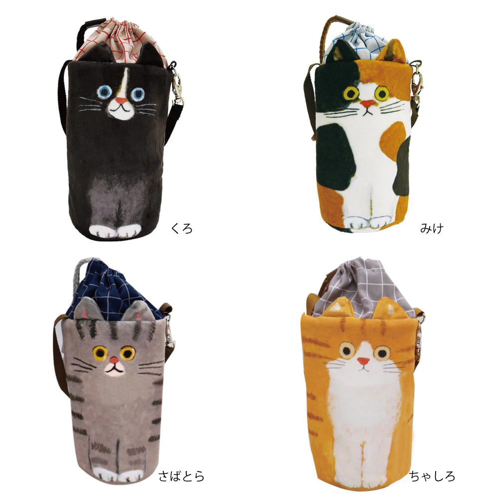 猫ペットボトルホルダー(エクートミネットボトルホルダー)
