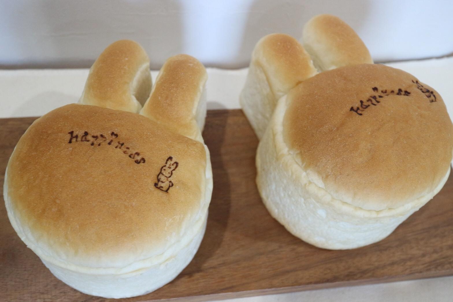ふんわりうさぎ食パン