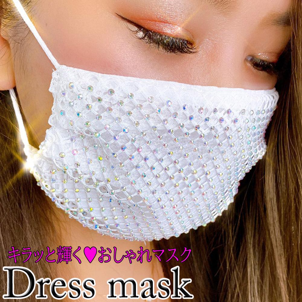 布 マスク おしゃれ