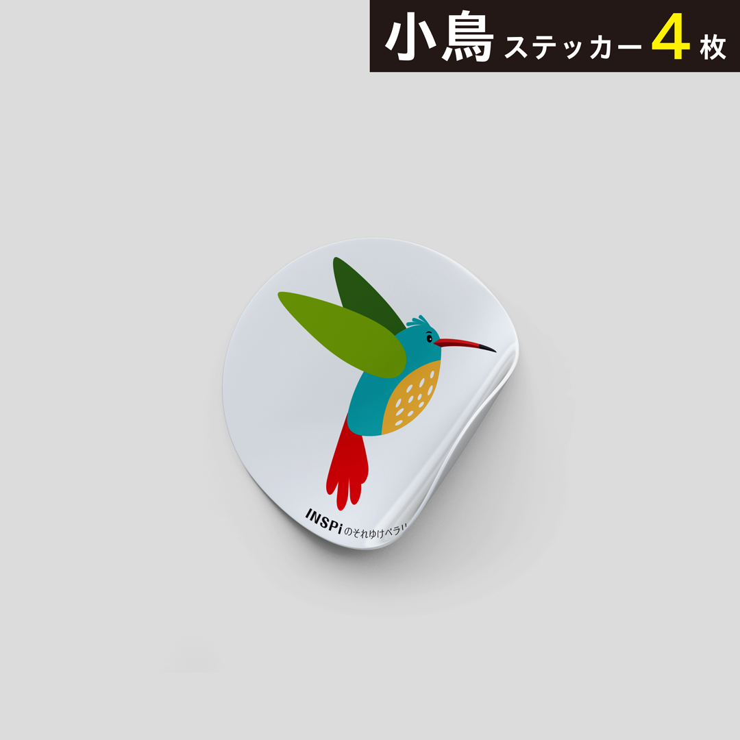 ペラリーマンオリジナルシール「小鳥」4枚セット