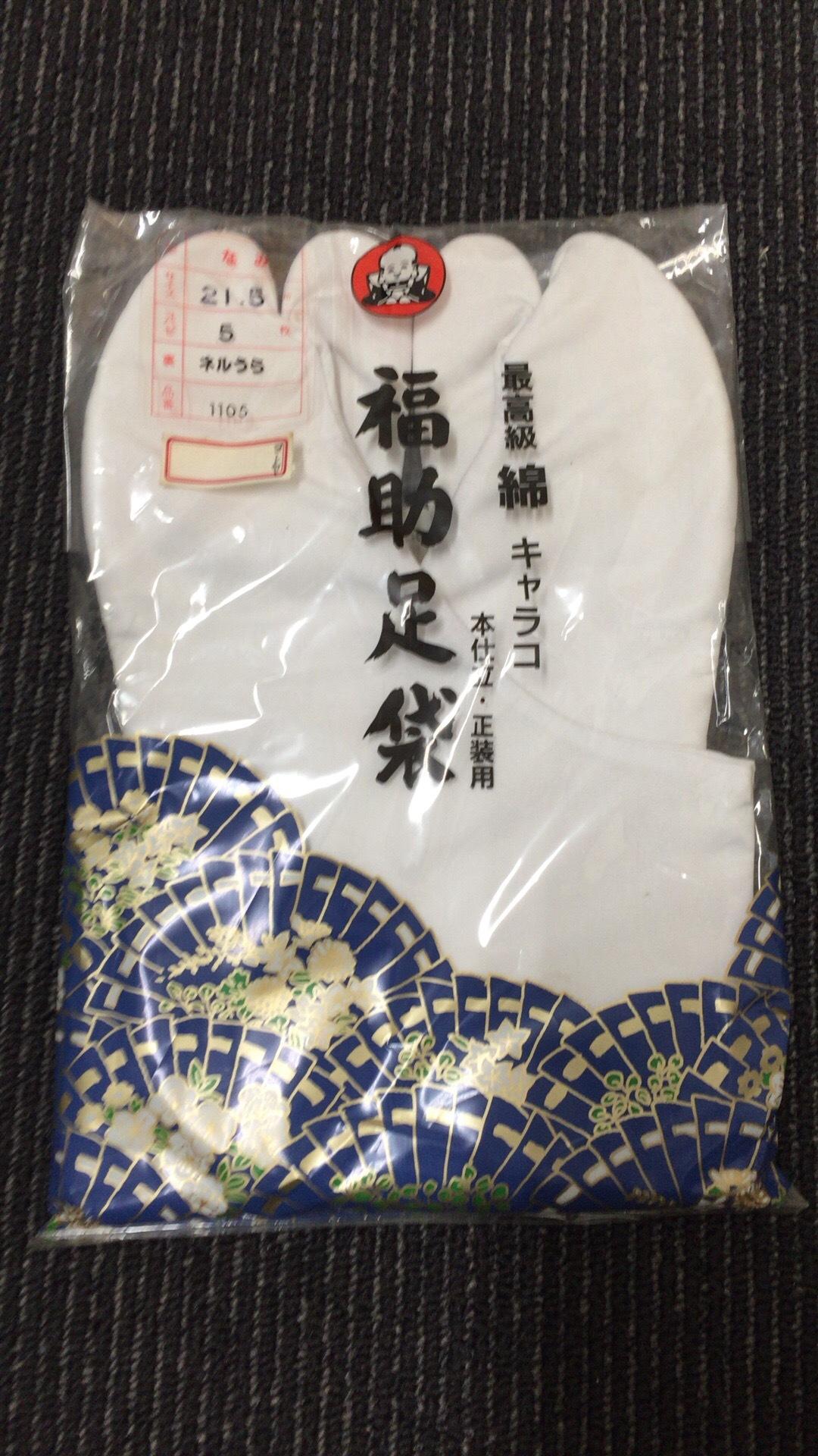 福助足袋/5枚コハゼ/ネル裏(見切り品)品番1105